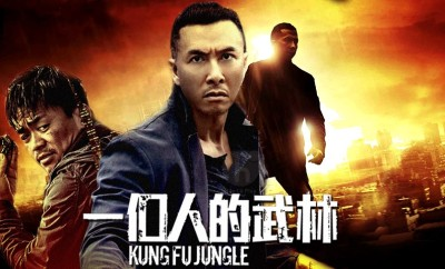 kung-fu-jungle-2014_27351416306750